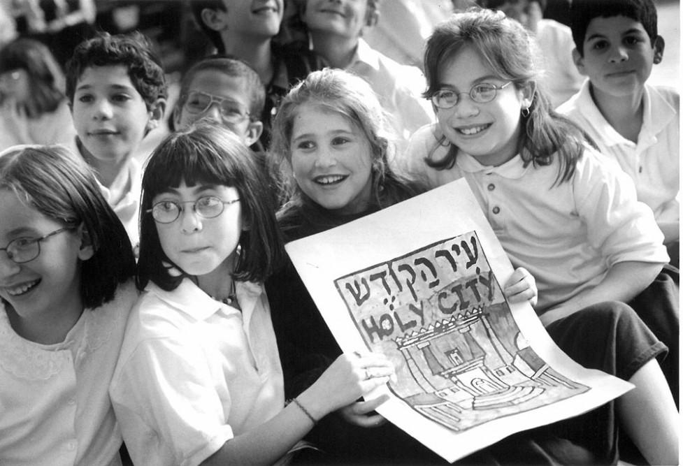 Celebrating Yom Yerushalayim at Akiva Hebrew Day School