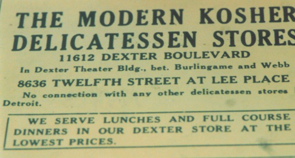 Modern Kosher Deli