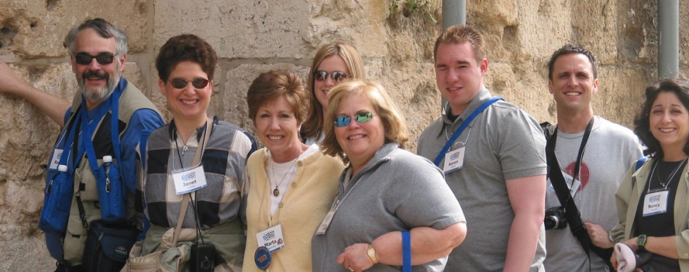 In Israel on Mission IV with friends, Marta Rosenthal, (center). 2004