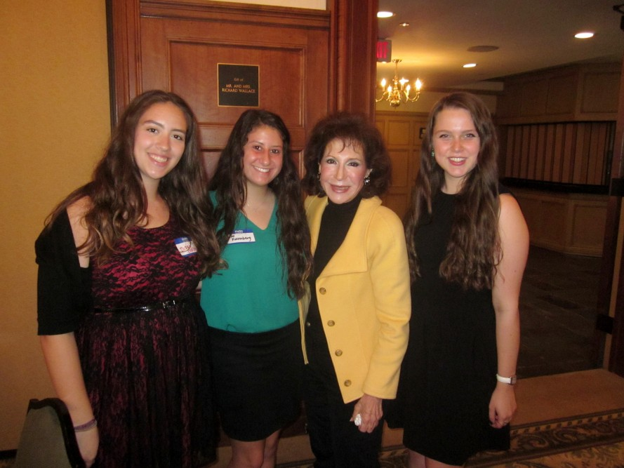 BBYO Building Entrepreneurs: Participants Ilissa Chasnick, Liza Kohlenberg, and Jesse Adler with guest speaker Florine Mark, President and CEO of Weight Watchers Group.
