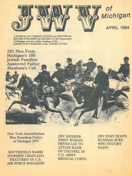 Jewish War Veterans of Michigan Journal, April 1984