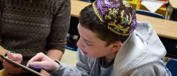 Jewish Disabilities Awareness Month
