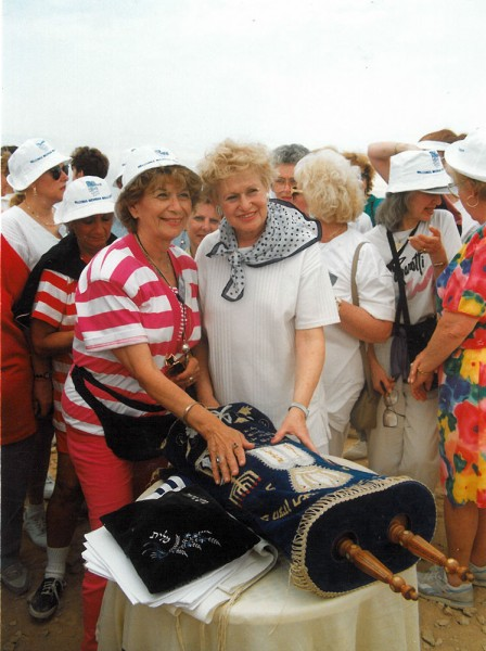 Women at the Wall: on a Miracle Mission, 1993