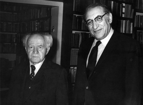 Max Fisher with former Israeli Prime Minister David Ben-Gurion, 1972