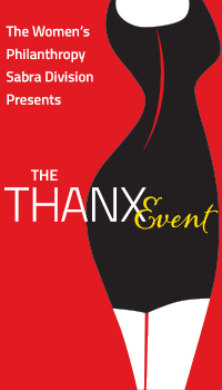 The Thanx Event: See who's coming.