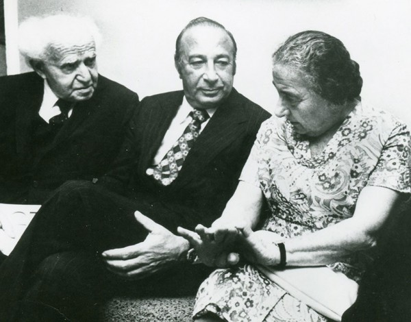 Golda Meir and Paul Zuckerman