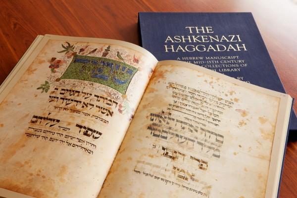 Ashkenazi Hagaddah
